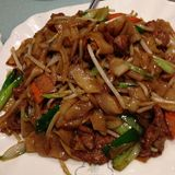 Chow Fun Fotos de archivo libres de regalías