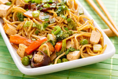 Chow mein. Stir-fried noodles with vegetables royalty free stock image