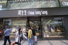Chow sang sang shop in hong kong Stock Image