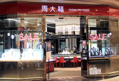 Chow Tai Fook in hong kong Stock Photography