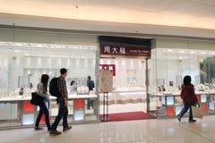 Chow tai fook shop in hong kong Royalty Free Stock Photography