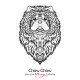 Chow Chow Zwart-witte grafische tekening van een hond Royalty-vrije Stock Afbeelding