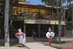 Choza de Shchedra del comedor en el terraplén de Gorki en la ciudad de vacaciones imagenes de archivo
