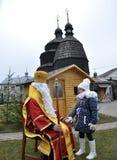 Choza de St_Nicholas Imagen de archivo libre de regalías
