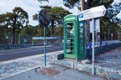 Choza vieja del teléfono en la calle Visión urbana Foto 2018, dece del viaje imagen de archivo