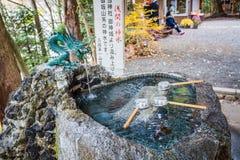 Chozuya стоковое изображение