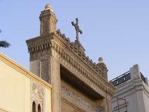 Chrétien accrochant d'église au vieux Caire le Caire antique grec Egypte illustration libre de droits