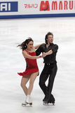Chris and Cathy Reed, Japanese ice dancers Stock Image
