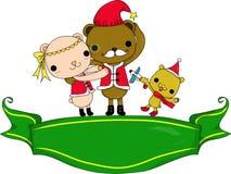 Chrismas com família ilustração royalty free