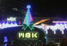 Chrismas Display at MBK, Bangkok Royalty Free Stock Images