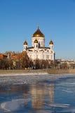 Christ a catedral do salvador em Moscovo Fotografia de Stock Royalty Free