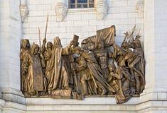 Christ die Retter-Kathedrale Lizenzfreies Stockbild