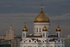 Christ die Retter-Kathedrale in Moskau Lizenzfreie Stockfotos