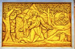 Christ Garden Gethsemane Basilica Lady of Rosary Fatima Portugal Royalty Free Stock Image