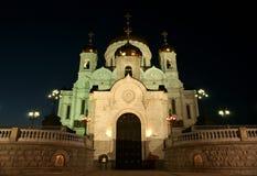 christ katedralny wybawiciel Zdjęcia Royalty Free
