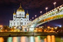 christ katedralny wybawiciel Moscow Russia Zdjęcia Royalty Free