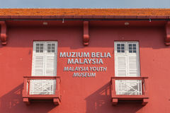 christ kyrklig landmarkmalacca malaysia melaka Royaltyfri Fotografi
