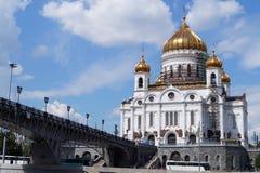 Christ la cattedrale del salvatore Immagine Stock