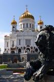 christ moscow russia frälsaretempel Arkivbilder
