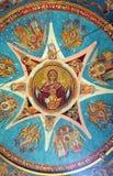 Christ Pantocrator. The canopy of heaven, painting on the Orthodox church vault, Deva, Romania Royalty Free Stock Photo