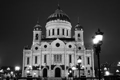 Christ Redeemer cathedral in Moscow. Black and white night photo. stock image