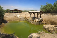Christ's Baptism Site Stock Photography
