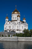 Christ the Saviour Cathedral in Moscow Royalty Free Stock Photos