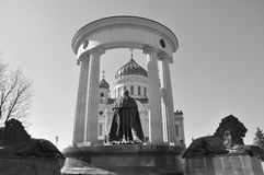 Christ the Savior Cathedral and monument to Alexander II in Moscow. Russia Royalty Free Stock Image
