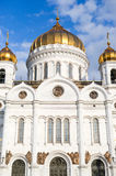 Christ the Savior Cathedral. Moscow. Stock Photos