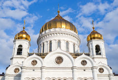 Christ the Savior Cathedral. Moscow. Royalty Free Stock Image