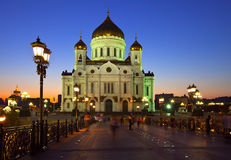 Christ the Savior Cathedral at Moscow Stock Photos