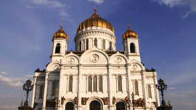 Christ the Savior Cathedral Royalty Free Stock Photo