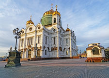 Christ the Savior Cathedral in Moscow with blue sky and moon hor Royalty Free Stock Photos