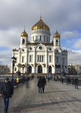 Christ the Savior Cathedral, Moscow Stock Photography
