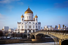 Christ the Savior Cathedral in Moscow Royalty Free Stock Photos