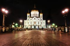 Christ the Savior Cathedral in Moscow night photo royalty free stock photography