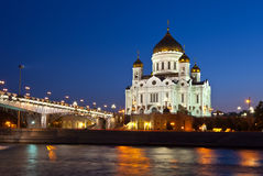 Christ the Savior Cathedral at Moscow in night Stock Photos