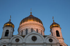 Christ the Savior Cathedral, Moscow, Russia Royalty Free Stock Photos
