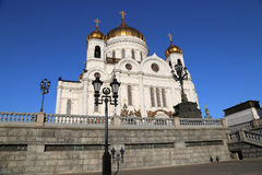Christ the Savior Cathedral, Moscow, Russia Royalty Free Stock Image