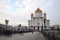 Christ the Savior Cathedral. Russia. Moscow. Stock Photography