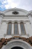 Christ the Savior Church in Moscow, Russia. Christ the Savior Church wall in Moscow, Russia Stock Photo