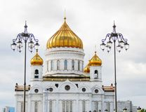 Christ the Savior Church in Moscow, Russia Royalty Free Stock Photo