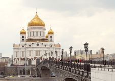 Christ the Savior Church in Moscow, Russia Stock Image