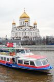 Christ the Savior Church in Moscow, Russia. Cruise boat. Royalty Free Stock Photo