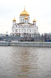Christ the Savior Church in Moscow, Russia. Water reflection. Royalty Free Stock Image