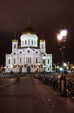 Christ the Saviour Cathedral Royalty Free Stock Photography