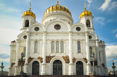 Christ the Saviour Cathedral Stock Photos