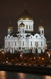 Christ the Saviour Cathedral Stock Photo