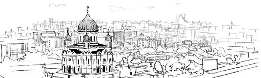 Christ the saviour cathedral illustration. Christ the saviour cathedral in the city illustration vector illustration