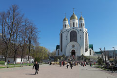 Christ the Saviour Cathedral Royalty Free Stock Images
